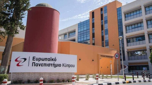 Συνεργασία του Ευρωπαϊκού Πανεπιστημίου Κύπρου με το ΕΚΠΑ σε ΠΜΣ Ειδικής Αγωγής