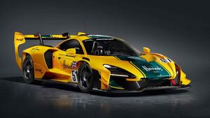 Η McLaren αποφάσισε να ξεπεράσει τα όρια της και το πέτυχε