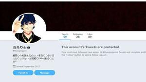 Ο «δολοφόνος του Twitter» δεν είναι βγαλμένος από αστυνομικό μυθιστόρημα
