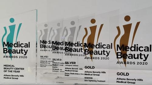 Βράβευση του ιατρικού ομίλου Athens Beverly Hills Medical Group στα Beauty Medical Awards 2020