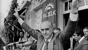 Κυριακή 18 Οκτωβρίου 1981: Όταν η «πρώτη φορά αριστερά» άγγιξε το 48%