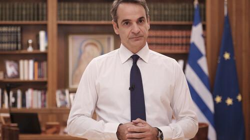 Διάγγελμα Μητσοτάκη: Αυτά είναι τα νέα μέτρα που ανακοίνωσε ο πρωθυπουργός