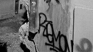 Άστεως δάκρυα: Τα ίχνη μιας αρχιτεκτονικής εξαφάνισης