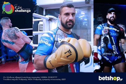 Δελτίο Τύπου: Το betshop.gr στηρίζει ως Μεγάλος Χορηγός τον Giannis Fejzullai στα ρινγκ!