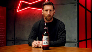 Ποιος Έλληνας τερματοφύλακας θα παραλάβει μπίρα από τον Lionel Messi;