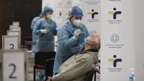 Κρούσματα σήμερα: Πάνω από 2.000 οι νέες μολύνσεις – Ανακοινώνονται μέτρα