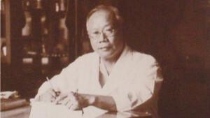 Dr. Wu Lien-teh: O γιατρός που μας «σύστησε» την μάσκα