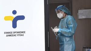 Κορονοϊός: Επιμένει σε υψηλά επίπεδα το ιικό φορτίο