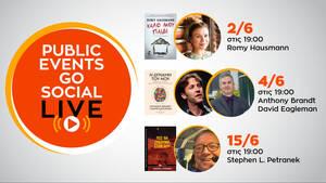 #PublicEventsGoSocial: Τον Ιούνιο υποδεχόμαστε διεθνείς συγγραφείς!