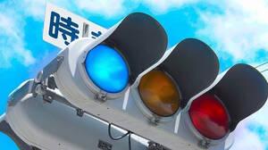 Γιατί τα φανάρια στην Ιαπωνία είναι μπλε κι όχι πράσινα;