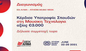 Χορηγός Μουσικής Εκπαίδευσης στο Athens Music Week το ΙΕΚ ΑΛΦΑ