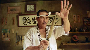 Sonny Chiba: Πέθανε ο θρυλικός Hattori Hanzo από το Kill Bill