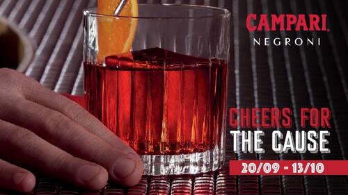 Τo Campari Red Diaries 2021 ύμνησε την καλλιτεχνική ιδιοφυία του Fellini